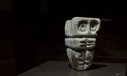An Extraordinary Archeology Museum in Quito