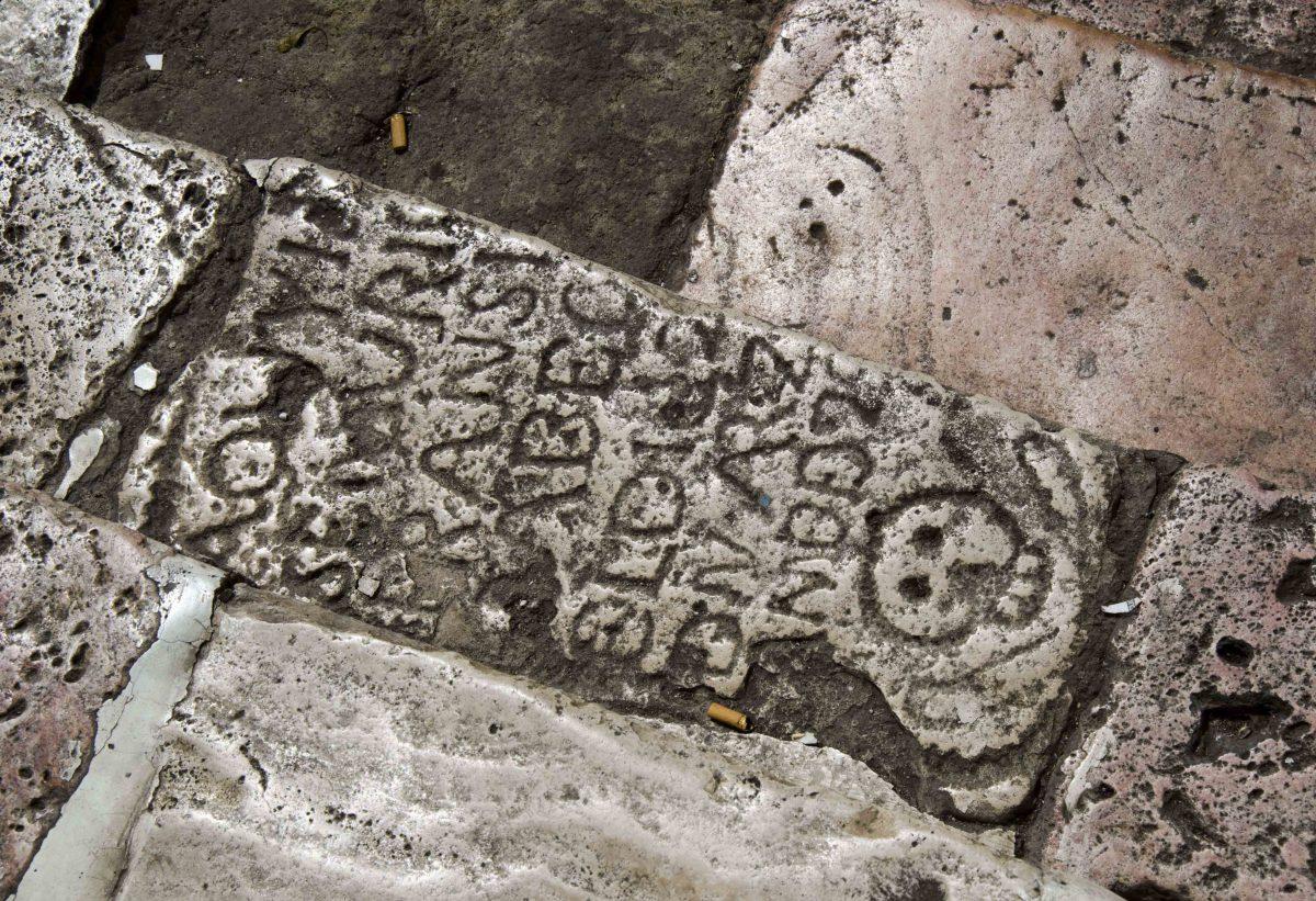 Detail of a stone step, Cuenca, Ecuador