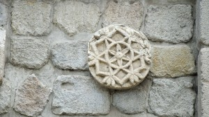 Stonework from the Riobamba Cathedral