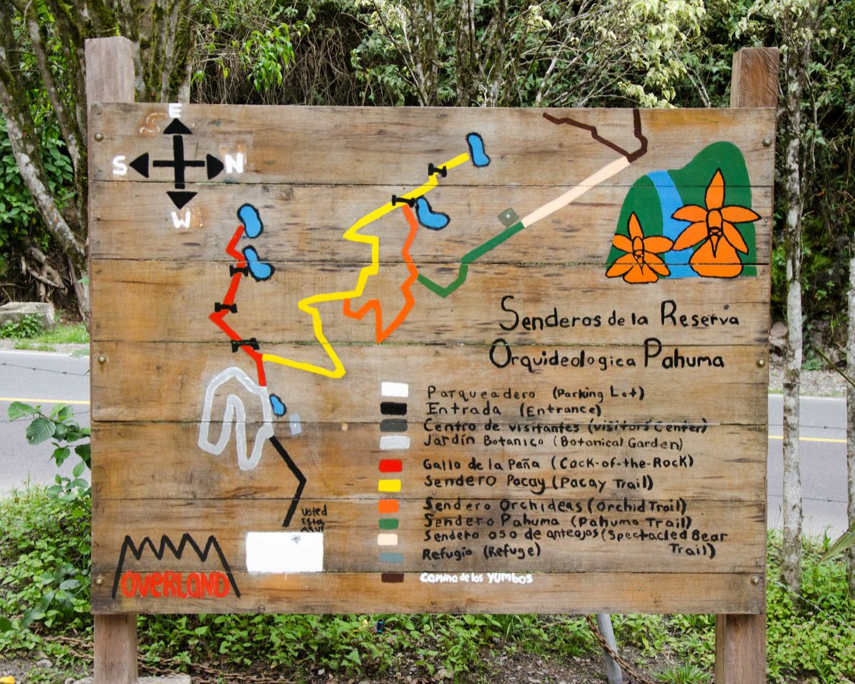 Trail Sign; El Pahuma Orchid Reserve near Quito, Ecuador | @ Angela Drake